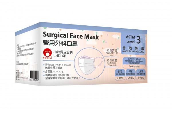 ASTM LEVEL 3 中童口罩 (30個獨立包裝)