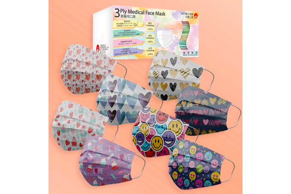 心心系列三層醫用中童口罩