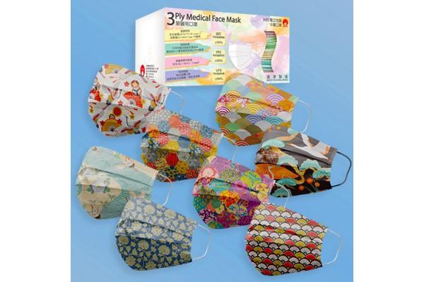 Japanese Pattern和風三層醫用中童口罩