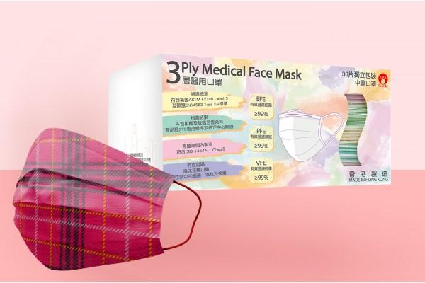 格仔圖案Check Pattern三層醫用中童口罩