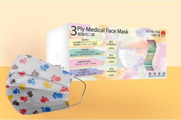動物掌印圖案 (中童)三層醫用口罩